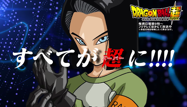 Official Teaser of android No-17's Return in { dragon ball super universe survival arc }