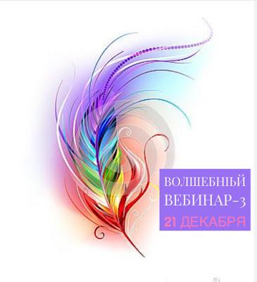 https://slavaperunov.justclick.ru/magicweb3