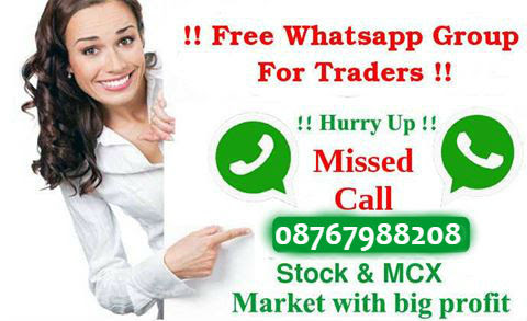 STOCK TRADERS GROUP