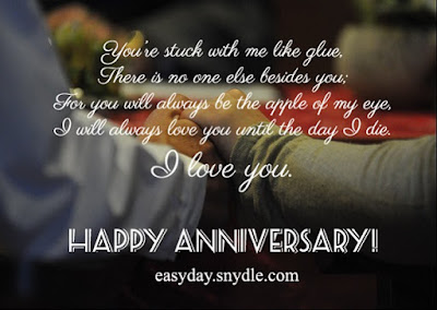 happy-anniversary-messages-for-a-couple-in-english-1