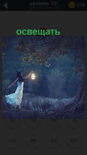 девушка с фонарем освещает местность 23 уровень 470 слов
