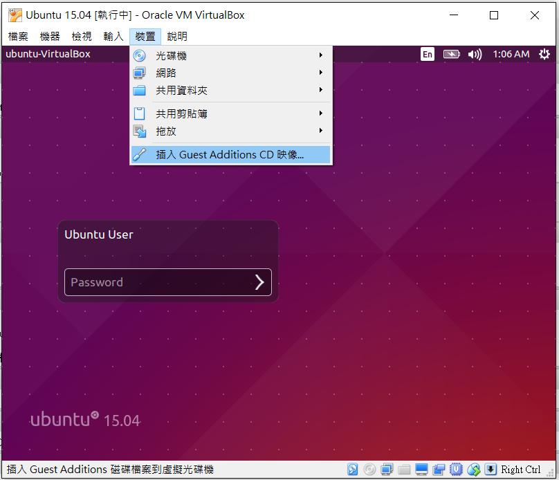 我什麼都不會!!!: Ubuntu 14.04 update Linux Kernel 4.4.6