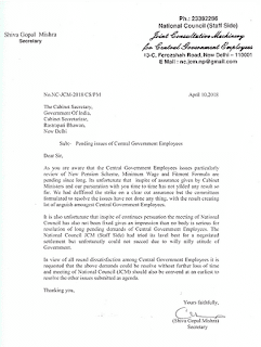 pending-issues-of-central-government-jcm-letter