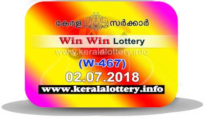 """kerala lottery result 2 7 2018 Win Win W 467"", kerala lottery result 02-07-2018, win win lottery results, kerala lottery result today win win, win win lottery result, kerala lottery result win win today, kerala lottery win win today result, win winkerala lottery result, win win lottery W 467 results 2-6-2018, win win lottery w-467, live win win lottery W-467, 2.6.2018, win win lottery, kerala lottery today result win win, win win lottery (W-467) 02/07/2018, today win win lottery result, win win lottery today result 2-6-2018, win win lottery results today 2 6 2018, kerala lottery result 02.07.2018 win-win lottery w 467, win win lottery, win win lottery today result, win win lottery result yesterday, winwin lottery w-467, win win lottery 2.6.2018 today kerala lottery result win win, kerala lottery results today win win, win win lottery today, today lottery result win win, win win lottery result today, kerala lottery result live, kerala lottery bumper result, kerala lottery result yesterday, kerala lottery result today, kerala online lottery results, kerala lottery draw, kerala lottery results, kerala state lottery today, kerala lottare, kerala lottery result, lottery today, kerala lottery today draw result, kerala lottery online purchase, kerala lottery online buy, buy kerala lottery online, kerala lottery tomorrow prediction lucky winning guessing number, kerala lottery, kl result,  yesterday lottery results, lotteries results, keralalotteries, kerala lottery, keralalotteryresult, kerala lottery result, kerala lottery result live, kerala lottery today, kerala lottery result today, kerala lottery"