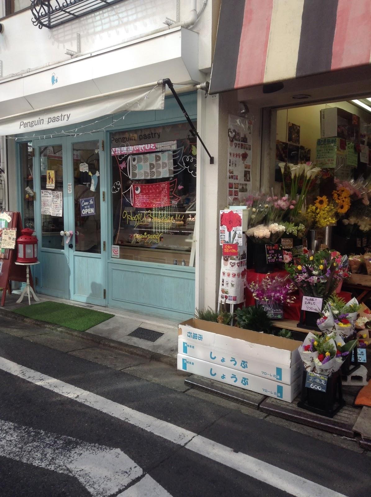 Japanese street Setagaya