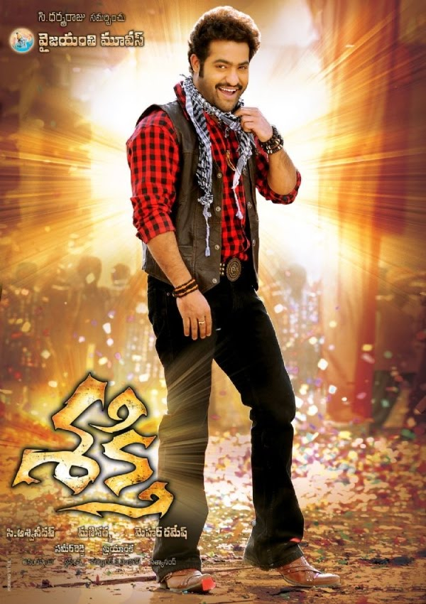 Top 12 Telugu New Mp3 Mp4 Movies Download com - Gorgeous Tiny