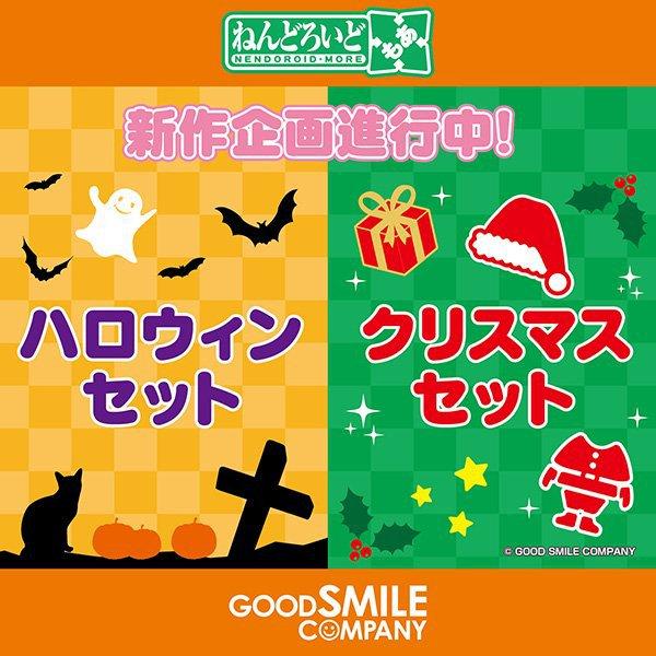 Halloween y Christmas Set de Nendoroid More
