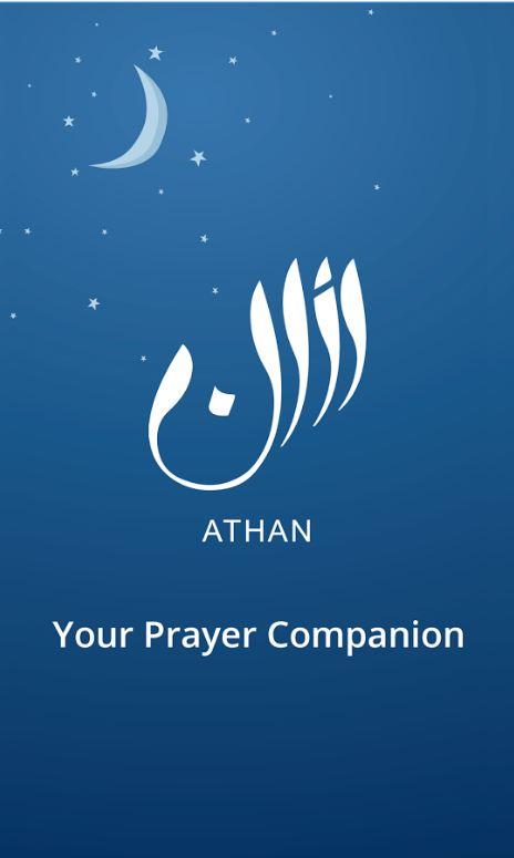 تحميل برنامج القبلة ومواقيت الصلاة