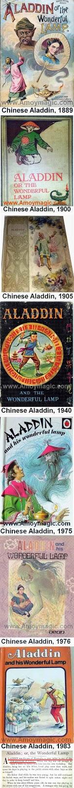 Aladdin Chinese Sinbad Cinderella Amoy Xiamen Fujian Quanzhou Zayton 阿拉丁,辛巴得和灰姑娘都是中国人