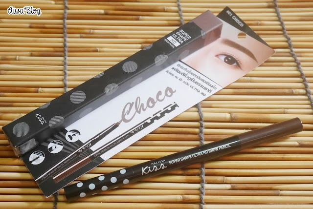 :: รีวิวดินสอเขียนคิ้ว MALISSA Kiss Super Shape Ultra HD Brow Pencil ::