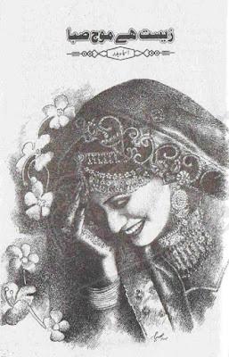 Free download Zeest hai moj e saba novel by Asma Badar pdf