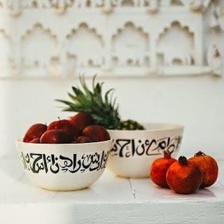 Religious Ramadan Kareem 2016 USA