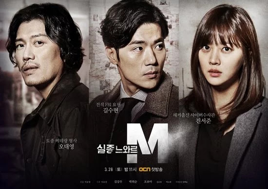 Missing Noir M Drama Review Kim Kang Woo Crime