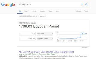تحويل العملات عن طريق محرك البحث جوجل
