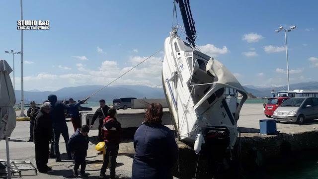 Ανελκύστηκε το σκάφος που βούλιαξε στο λιμάνι του Ναυπλίου