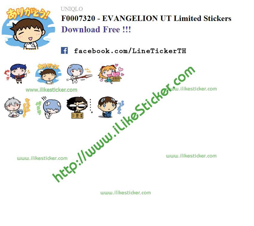 EVANGELION UT Limited Stickers