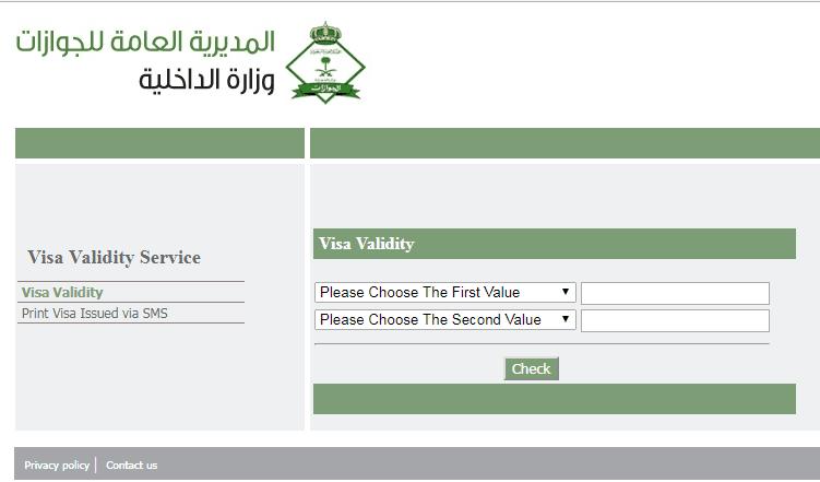 Exit Re Entry Status Online In Saudi Arabia