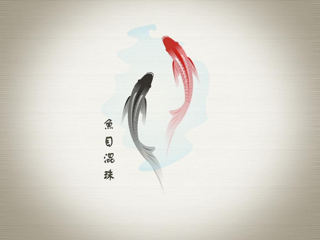 Xing Fu Feng Shui Wallpapers For Wealth