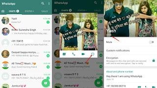 Message dekhe bina whatsapp par last seen kaise dekhe