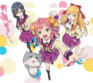 Animegataris (01 – 12 End) Subtitle Indonesia