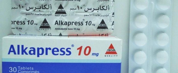 دواعى إستعمال الكابرس Alkapress لعلاج أرتفاع ضغط الدم