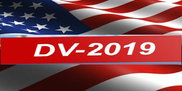 موعد قرعة الهجرة إلى أمريكا 2018 2019 الشروط المطلوبة للفوز في القرعة الأمريكية