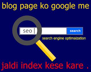 google search me new post ko jaldi kese index kare