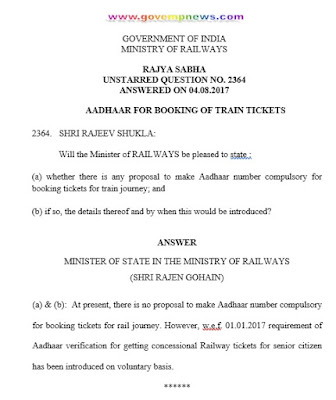 aadhar-for-booking-of-train-ticket