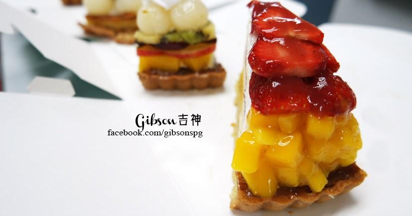 Penang  Fruit Cake Tart   Dolce Dessert Café 04de76708e9e