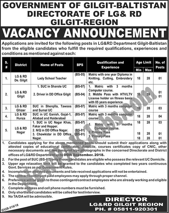 Latest Govt Jobs in Gilgit Baltistan, LG & RD,Lady School Teacher,Driver
