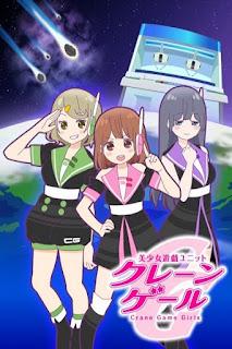 Bishoujo Yuugi Unit Crane Game Girls (2016)