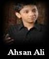 http://www.humaliwalayazadar.com/2016/09/ahsan-ali-soz-salam-marsia.html
