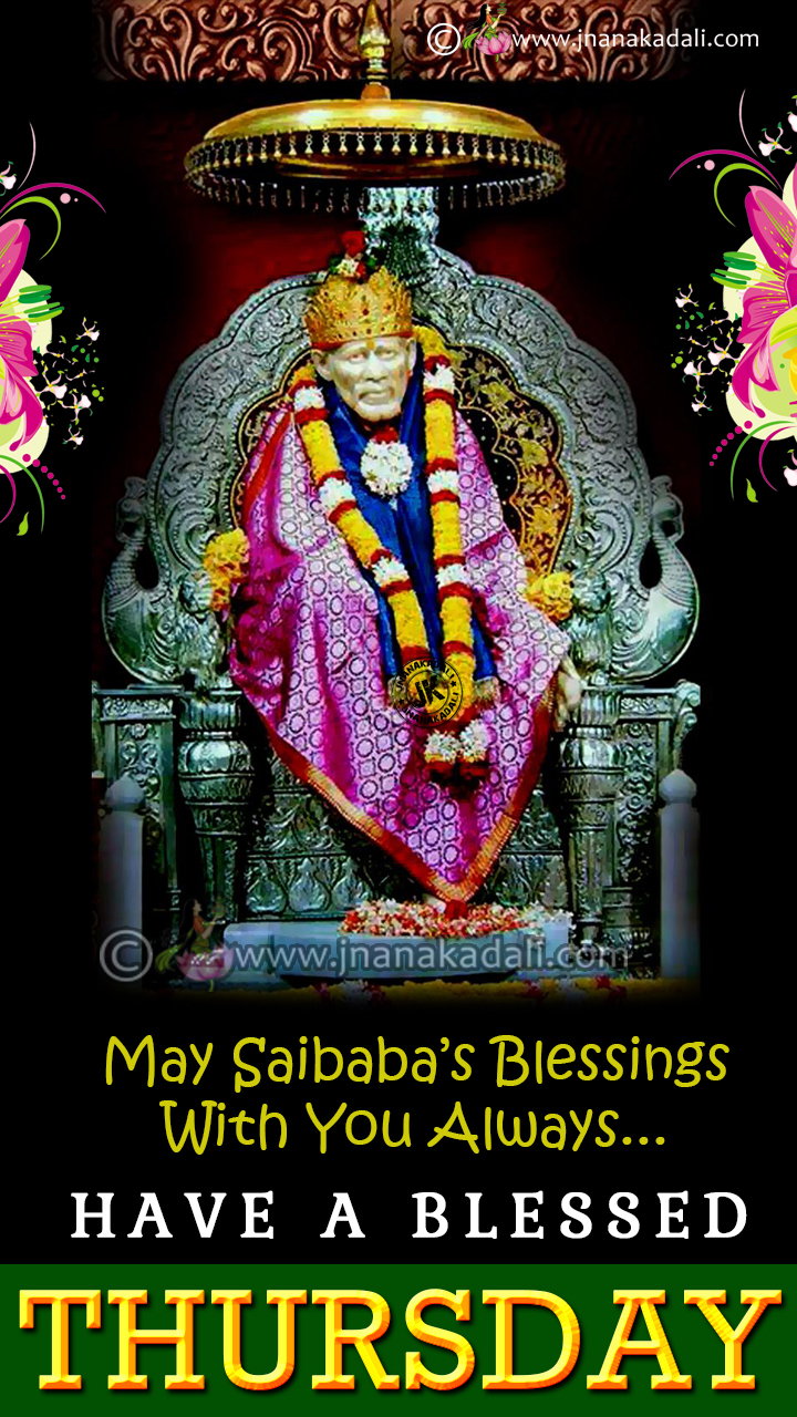 Be Blessed On Thursday Greetings, Saibaba Hd Wallpapers With Quotes, Happy  Thursday Images