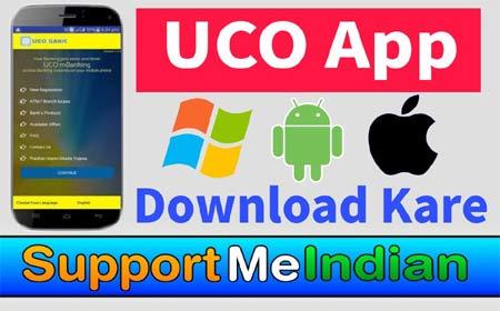 UCO mBanking App download
