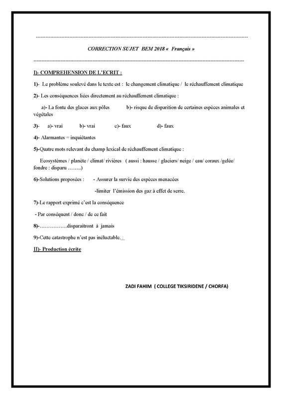 تصحيح موضوع اللغة الفرنسية شهادة التعليم المتوسط دورة ماي 2018