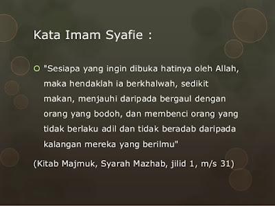 Nasihat Imam Syafie Sebelum Kembali Ke Rahmatullah
