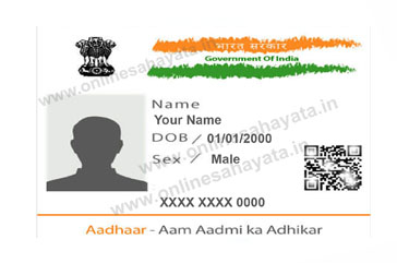 What is masked aadhaar | How to download masked aadhar card in hindi