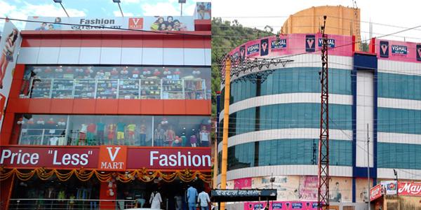vishal-mega-mart-udaipur, v-mart-udaipur, shopping-malls-udaipur