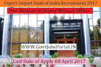 Export Import Bank of India Recruitment 2017–Manager, Deputy Manager