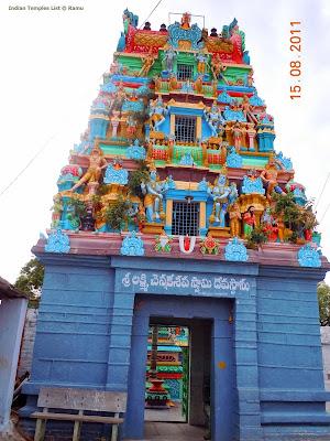 Sri Lakshmi Chenna Kesava Swamy Temple at Yerragudipadu
