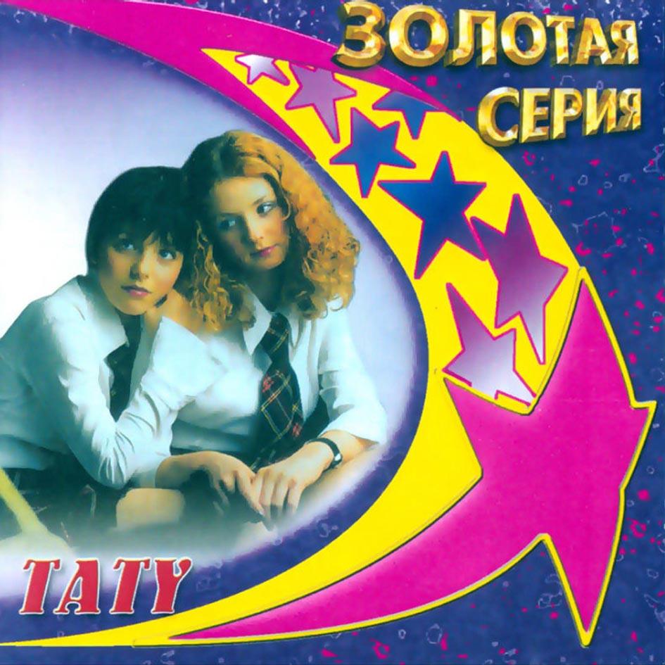 album pruzhinki