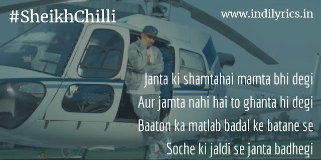 Sheikh Chilli | Raftaar | Full Song Lyrics with English Translation and Real Meaning explanation