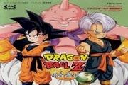 لعبة قتال و مغامرات دراغون بول زد سوبر بيوتادين Dragon Ball Z Super Butouden 3