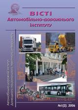 2006 №1(2)