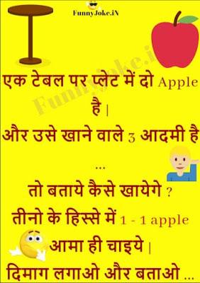 Ek Table Par Plate Me 2 Apple Hai aur Khane Wale 3