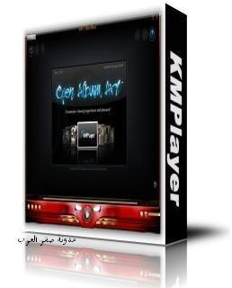 تحميل برنامج افاست عربي avast antivirus 2015 للكمبيوتر مجانا