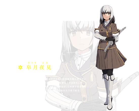 Yume Tsubakuro