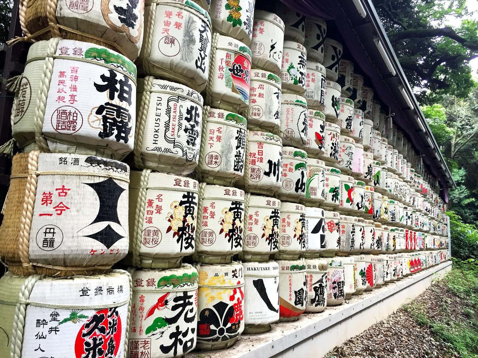 voyage travel au blog japon à Tokyo saké pleins de belle photographies temples et sanctuaires