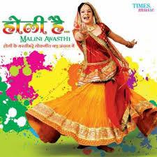 Holi Hai - Bhojpuri album