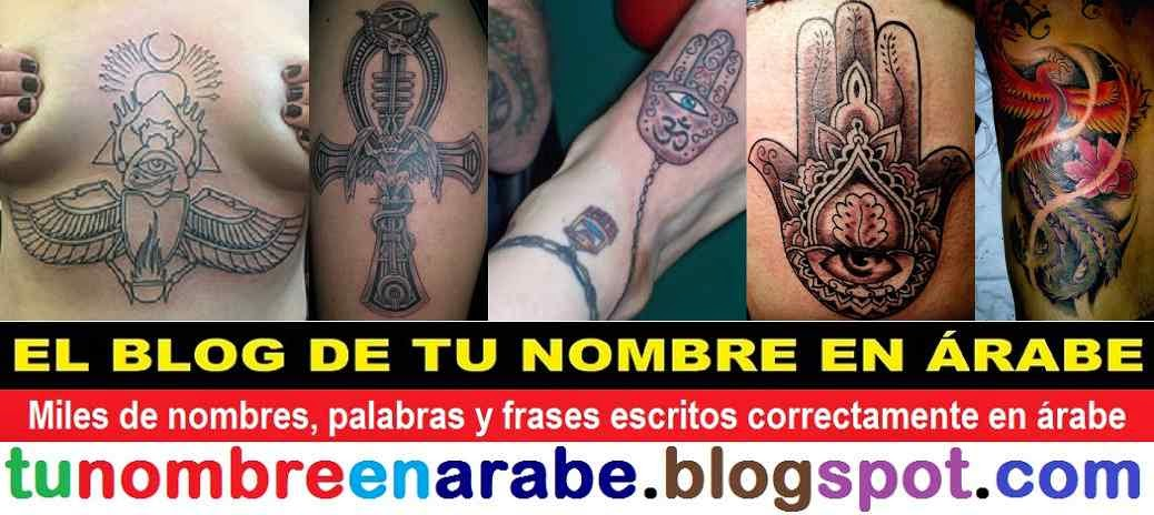 Tatuajes escarabajo egipcio